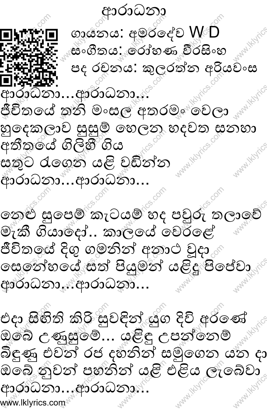 Gunguna Rahe Hain Bhanware - Aradhana - Rajesh Khanna ...