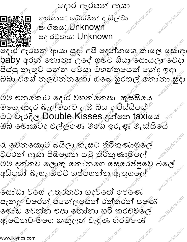 Athamita Kasi Panam - Siha Shakthi | Shazam