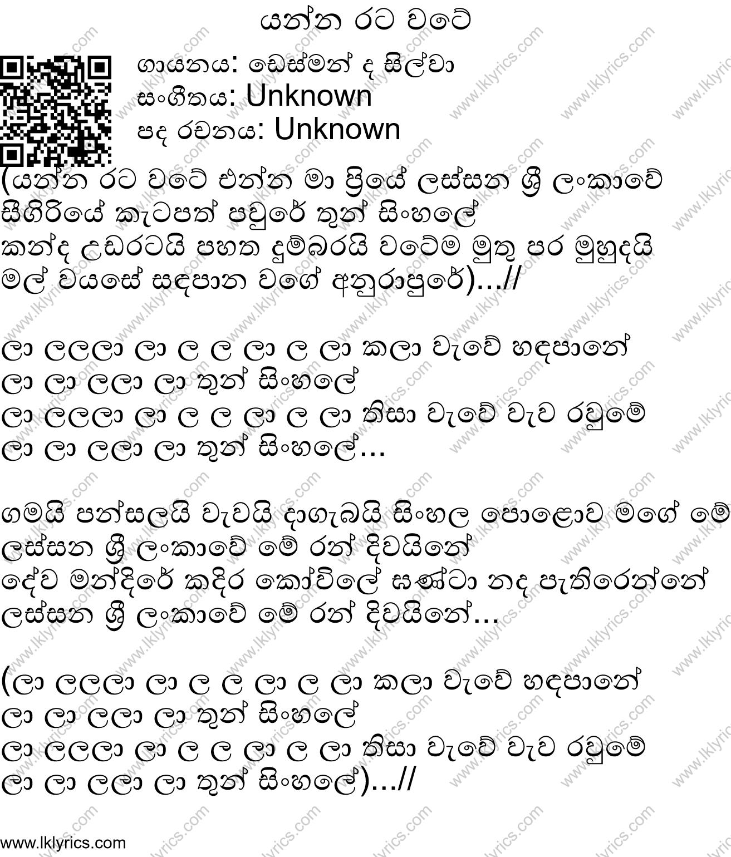Ranidu - Athamita Kasi - Live Performance with Iraj ...