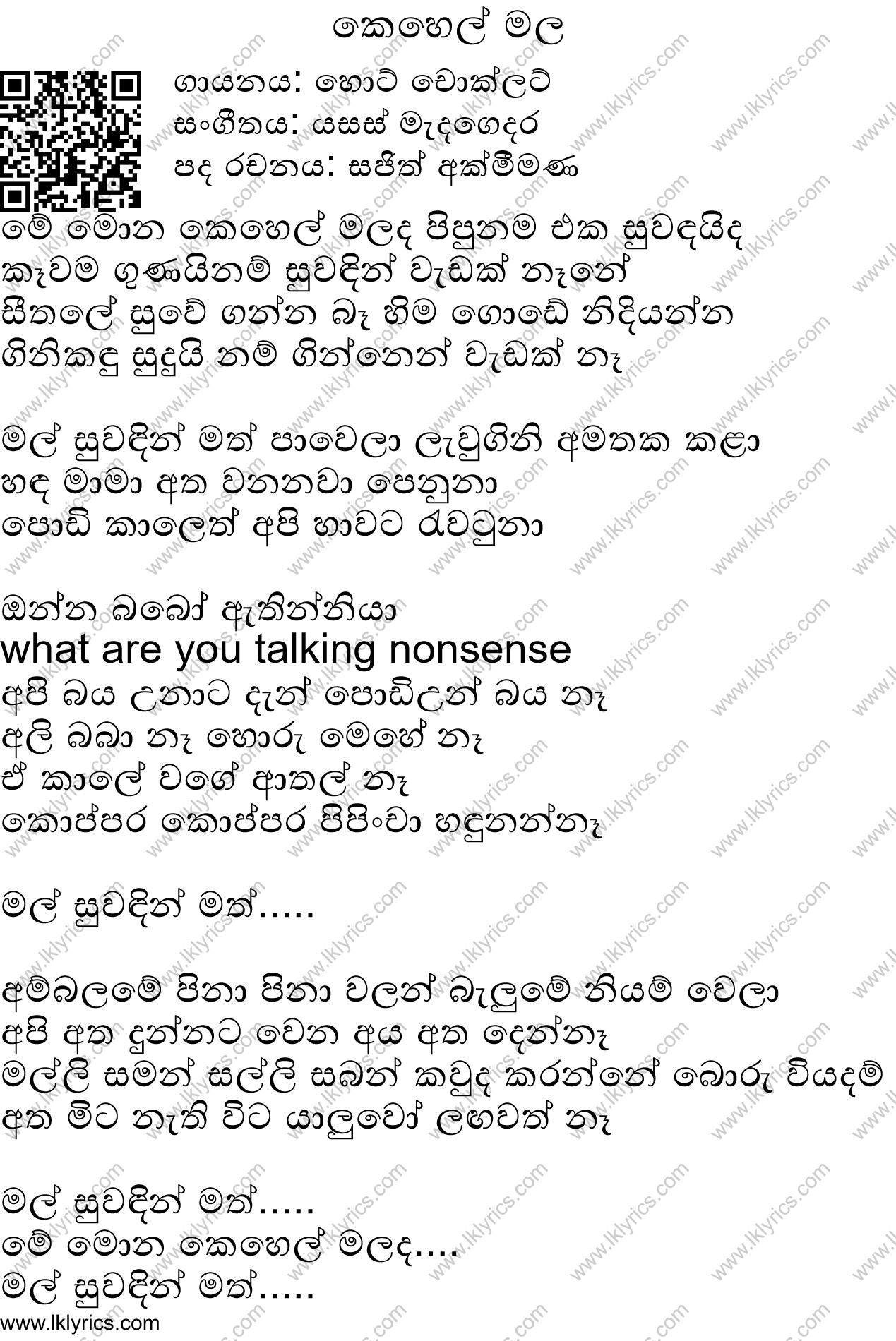 Chandana Liyanaarachchi – Liyathambara Mala – Album – 54MB ...
