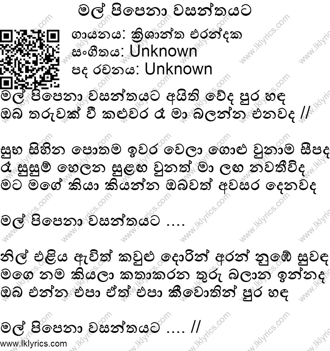 Harana Para Kay Mama Sita: Birth Centenary Tribute for ...