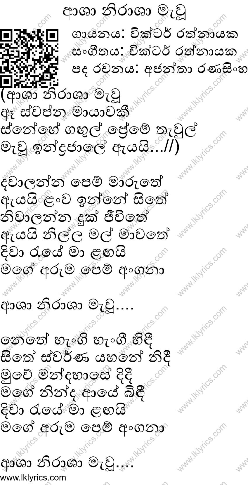 Asha Nirasha Mavu - Victor Rathnayaka   Sinhala Song Lyrics